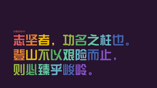 QQ截图20150902174741.png